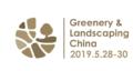 GLC-Logo-2019-4000x773px